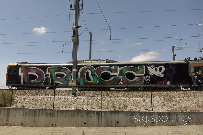 STGT-1857